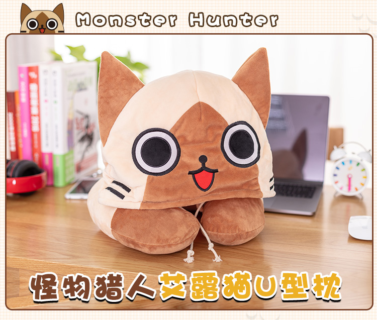 Anime How To Keep A Mummy Cosplay Travel Cushion Wool Headrest Pillow Doll Gift How to keep a mummy. تولید لباس بیمارستانی