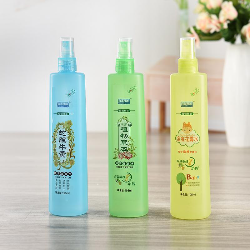 【3瓶装】植物防蚊虫驱蚊止花露水
