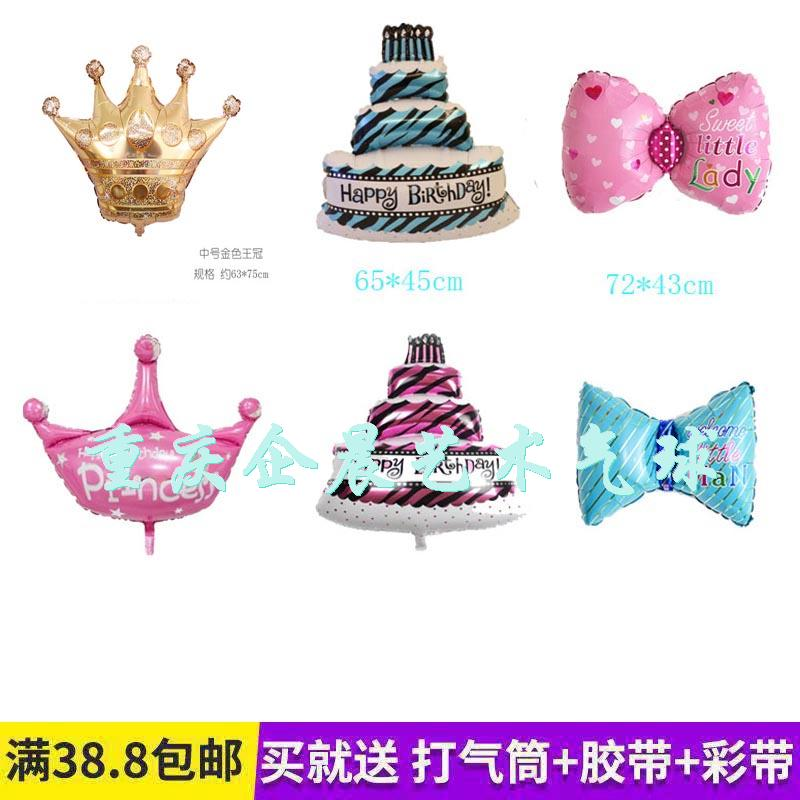 百日蝴蝶结生日蛋糕铝膜箔气球场景皇冠周岁儿童宝宝生日装饰布置