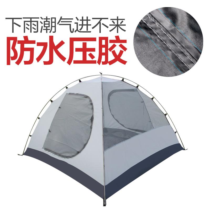 Палатки кемпинговые, горные Hewolf 4-5 Hewolf / male wolf