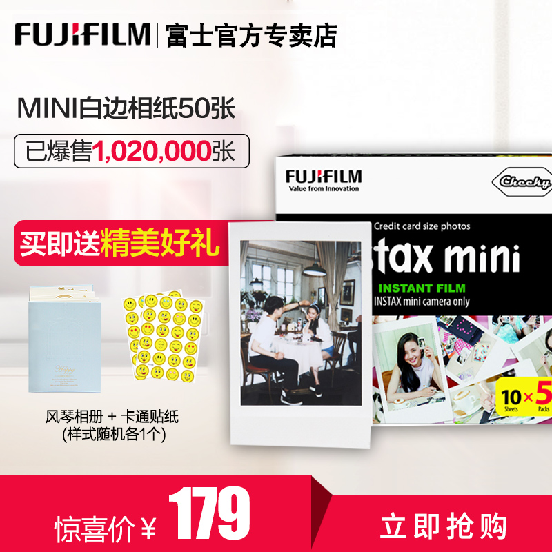 Fuji Polaroid mini7s / 8/25/90/9 белый Боковая фотобумага 5 коробок 50 пакетов Однократная визуализация
