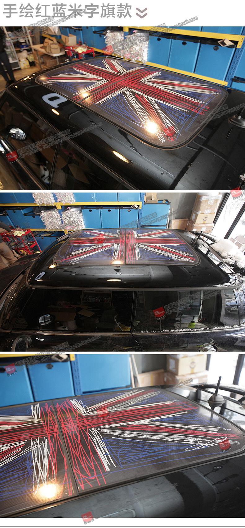 BMW寶馬迷你mini車貼車頂天窗貼紙one cooper F55 F56 countryman