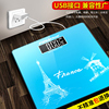 Pinao Rechargeable Electronic Weighing Scale Household Adult Precision Body Scale Weight Loss Weighing Scale Weigher