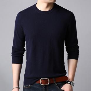 毛衣男士韓版修身加厚款圓領針織衫