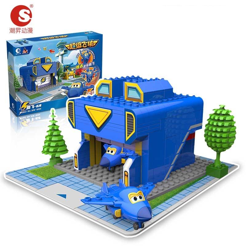 超级飞侠变形玩具益智拼装拼插积木儿童玩具飞侠控制台机库版乐迪