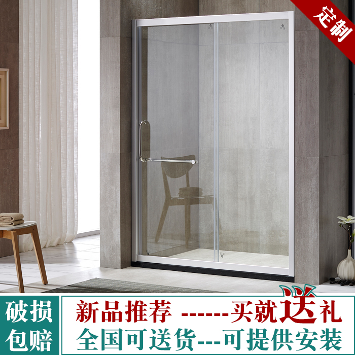 Bathroom one-shaped shower room custom bathroom tempered glass partition door Bath screen Screen shower & USD 133.39] Bathroom one-shaped shower room custom bathroom tempered ...