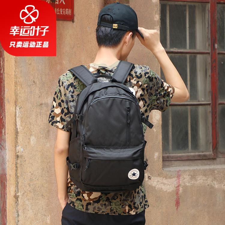 Converse nam nữ túi mới thể thao ngoài trời và túi giải trí túi sinh viên ba lô máy tính 10007784-A01 - Ba lô