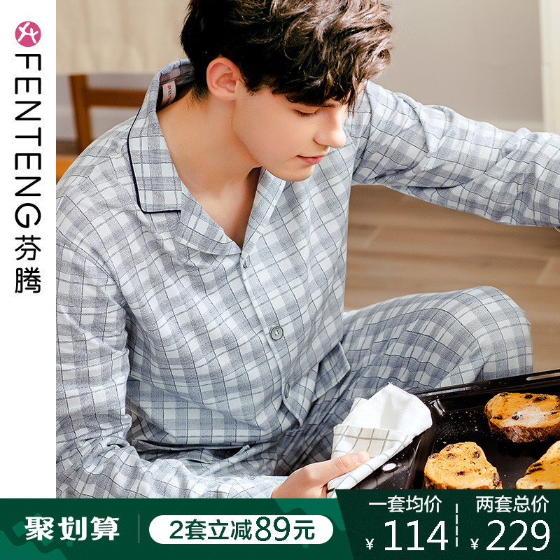 Fen Тэн демисезонный длинный рукав Пижама женская чистый хлопок молодежный для влюбленной пары полностью хлопок для отдыха корейская версия рыхлый мужской Главная служба комплект