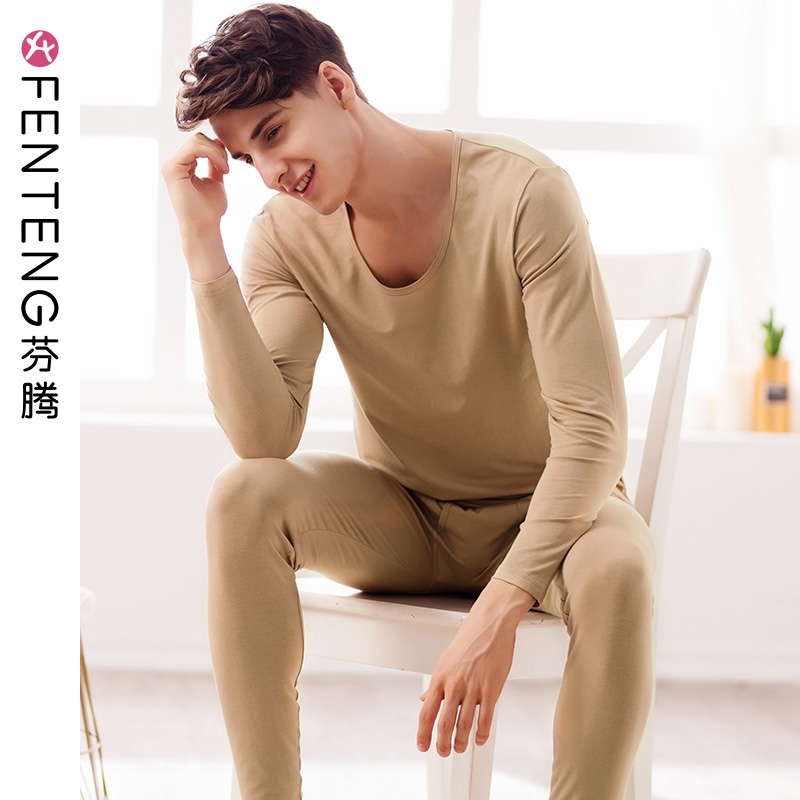 Fen Teng autumn and winter men's thermal underwear cotton middle-aged round neck autumn clothes qiuku thin cotton sweater suit