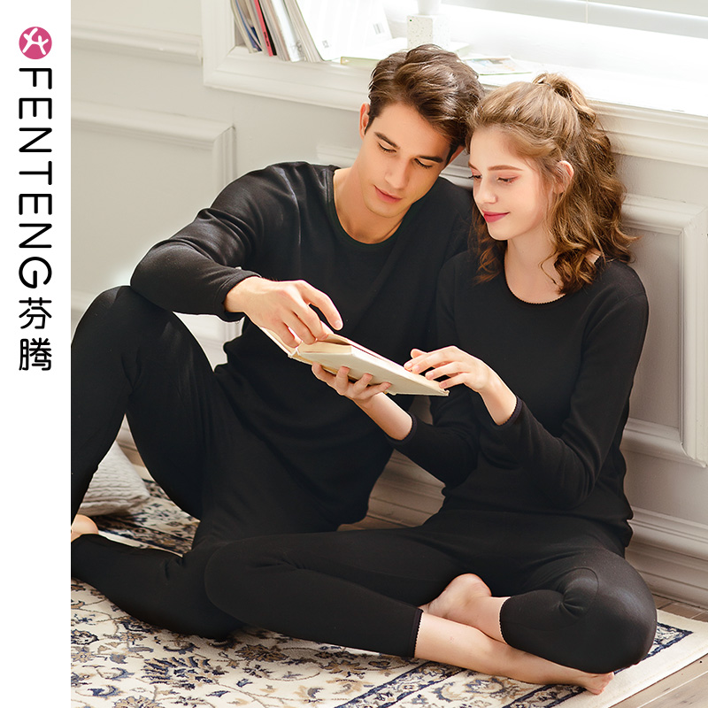 Fengteng autumn and Winter new couple warm underwear solid color men and women round neck thickening plus cashmere qiuyi qiuqun home suit
