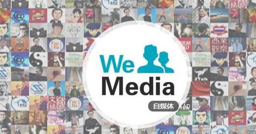 一名合格的新媒体运营需要具备哪些能力?