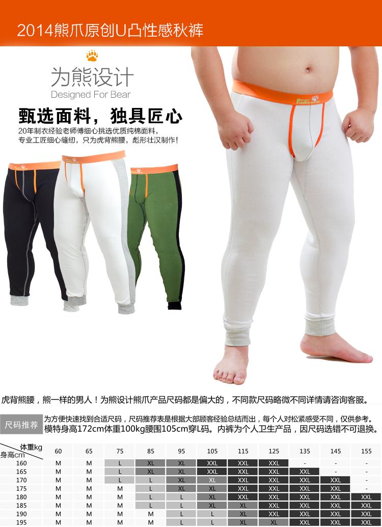 Pantalon collant jeunesse 14a en coton - Ref 752397 Image 19