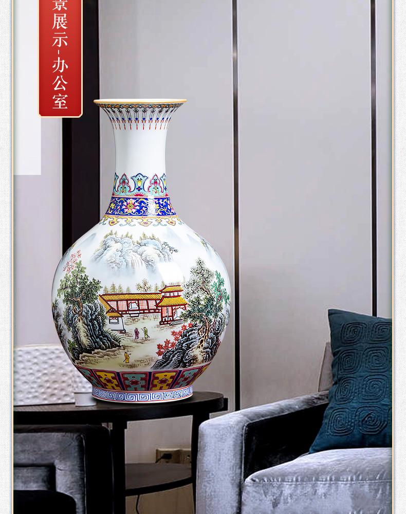 Archaize of jingdezhen ceramics colored enamel landscape painting Chinese vase home furnishing articles flower arrangement sitting room decorate restoring ancient ways