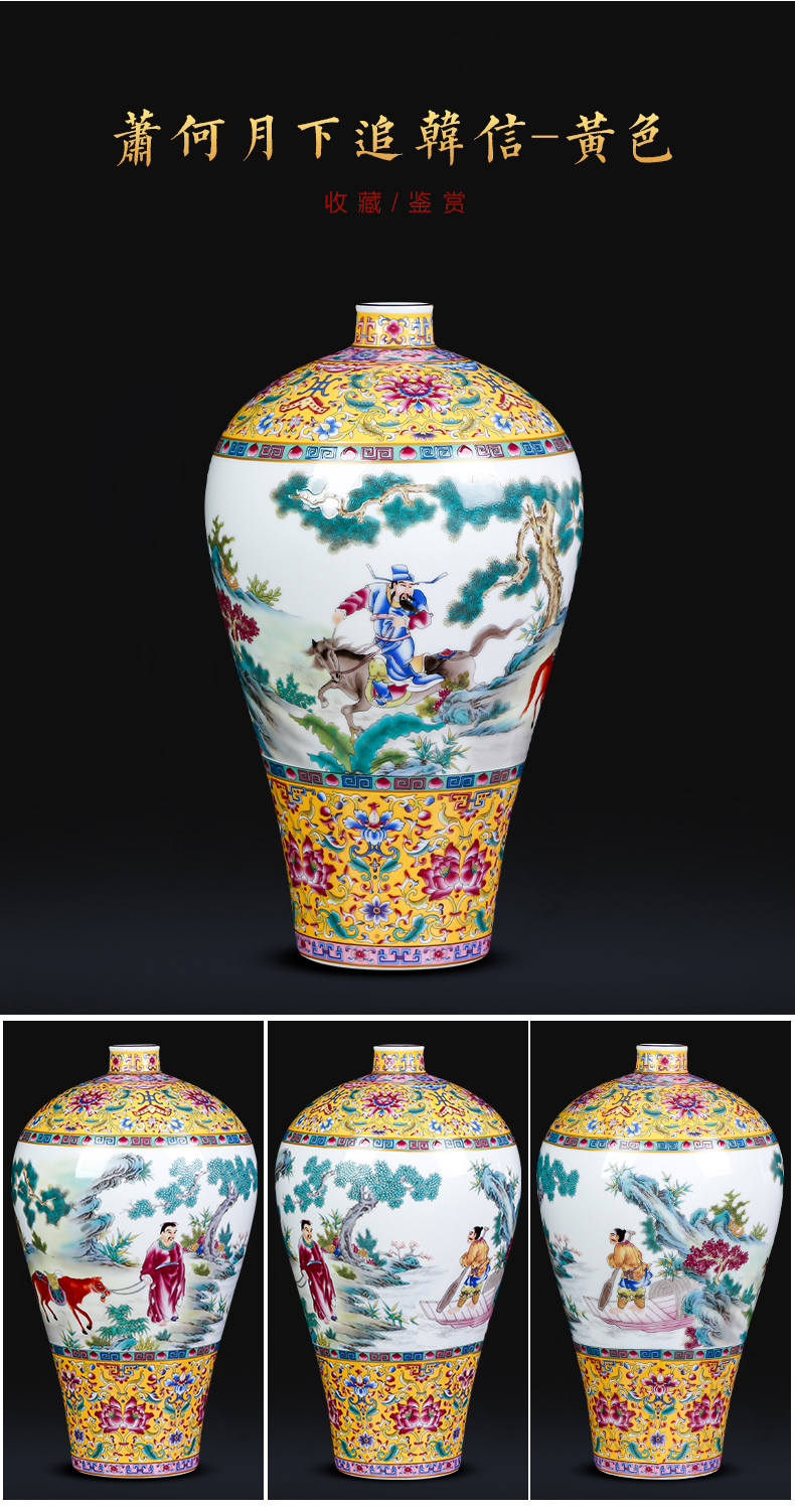 Jingdezhen ceramics under the colored enamel vase Xiao Heyue chase Han Xinmei bottles of Chinese style household act the role ofing is tasted furnishing articles in the living room