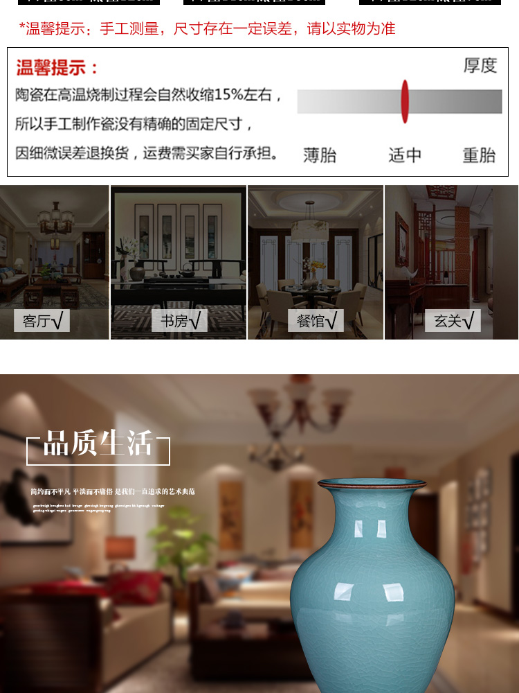 Jingdezhen porcelain ceramic celadon vase archaize up with Chinese style restoring ancient ways is the sitting room TV ark adornment furnishing articles arranging flowers