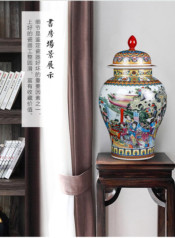 General archaize of jingdezhen ceramics powder enamel jar of large storage tank home sitting room TV ark adornment furnishing articles