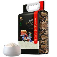 香米软糯粥米珍珠大米5斤装
