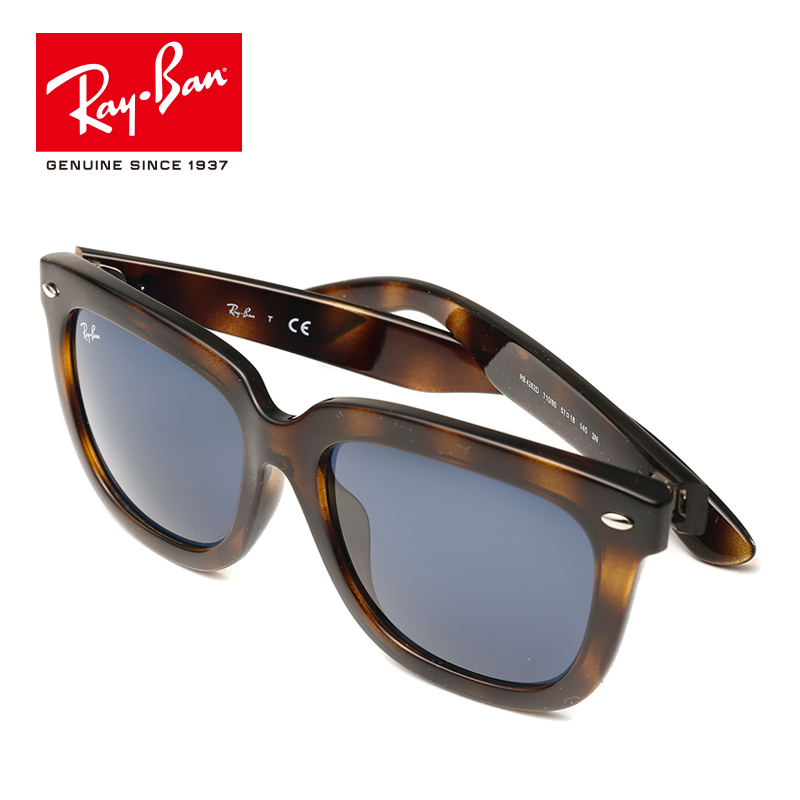 30893cc24c RayBan Ray-Ban sunglasses men and women models square retro sunglasses  0RB4262D can be customized
