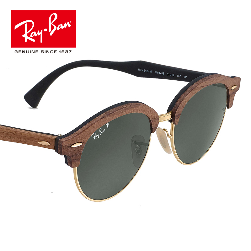396188a4490 RayBan Ray-Ban new sunglasses wooden frame polarized driving driver mirror  0RB4246M sunglasses can be ...