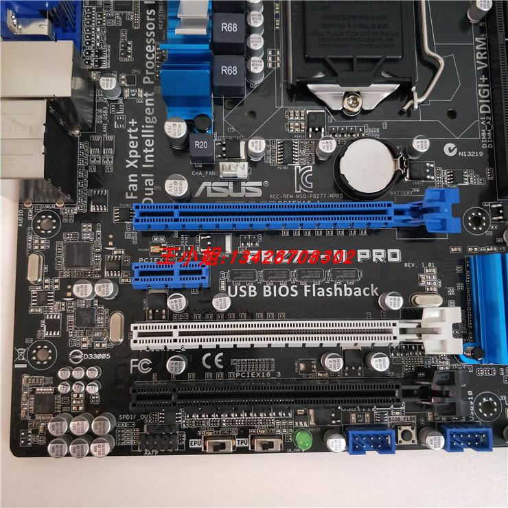 New Asus p8z77-m PRO Z77 fully integrated small board 1155 pin overclocking  motherboard