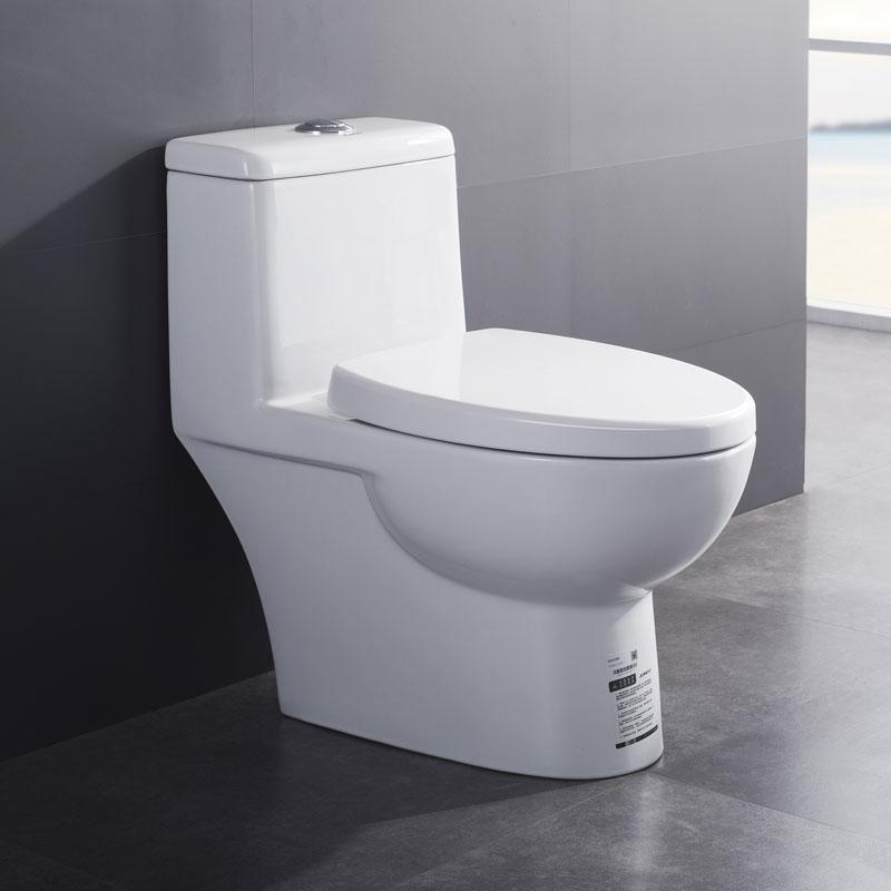 JOMOO九牧衛浴噴射虹吸式靜音防臭抽水馬桶坐便器 防燙花灑套裝