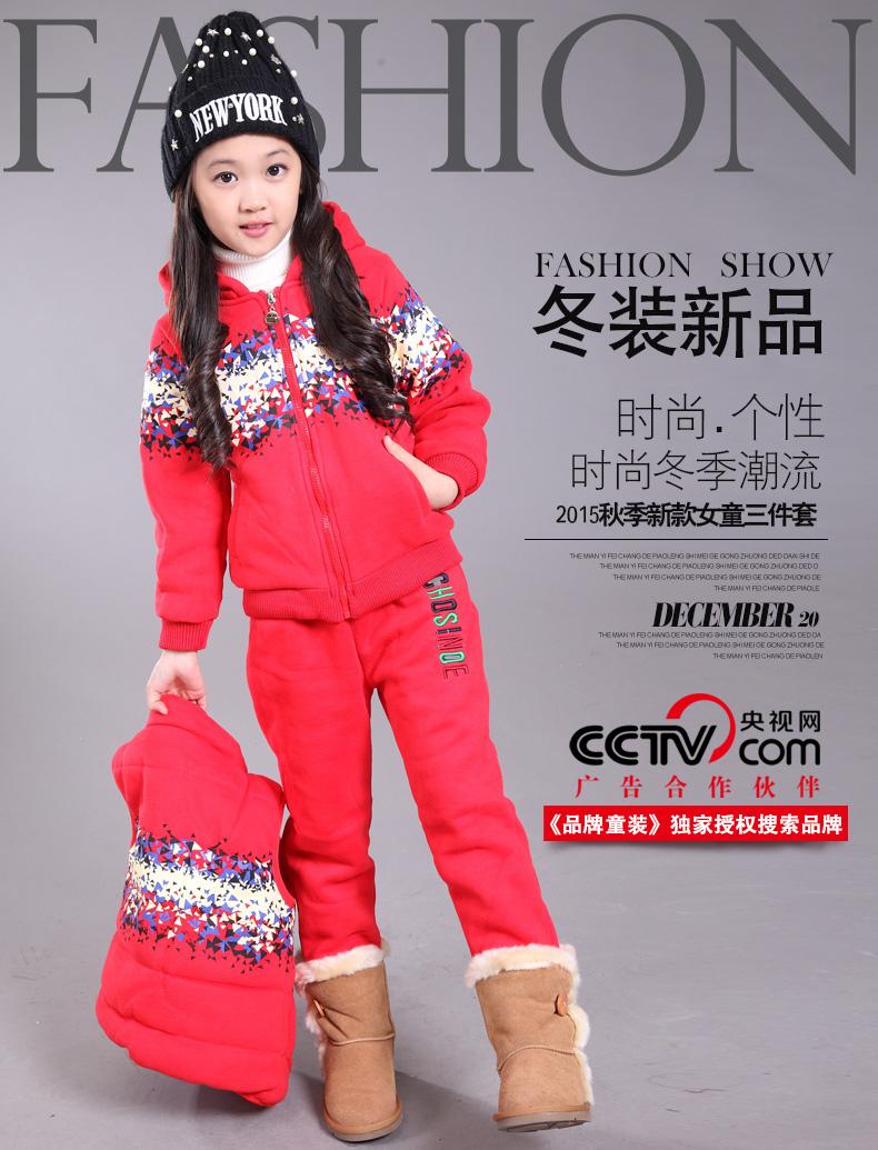 卡儿贝贝秋装童装女童运动套装中大童冬装儿童卫衣三件套加绒加厚
