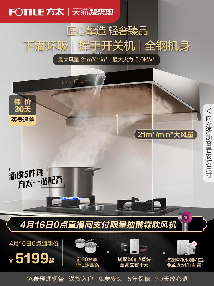 Fang тай EMS11A+TH28 31B HC дымовая машина васс печи пакет дымовой машины 竈 комплект официального флагманского магазина