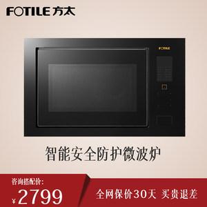 【总部发货】Fotile/方太 W25800K-E2家用智能嵌入式微波炉
