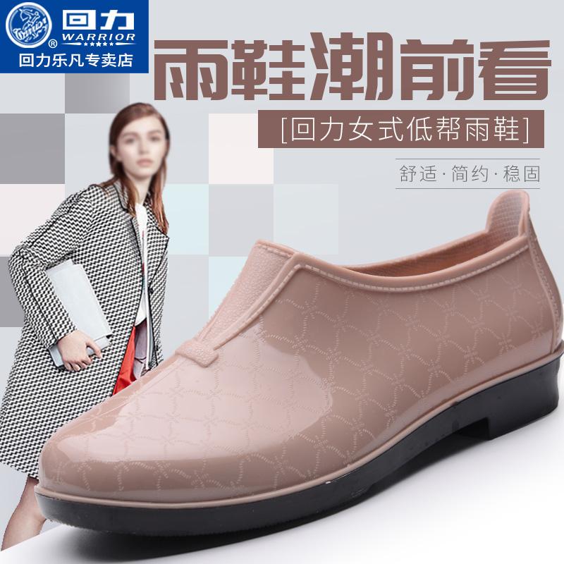 Вернуть силу сапоги женщина низкий квартира с короткие трубки скольжение вода обувной весна мода мелкий рот кухня работа обувной клей обувной