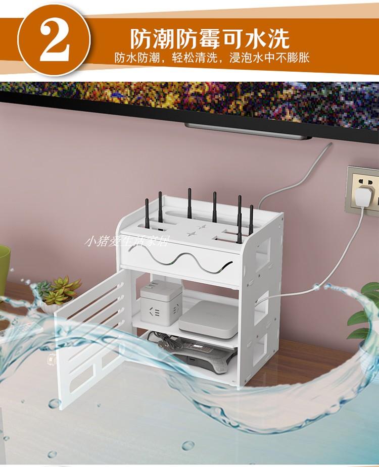路由器收纳盒猫遥控器收纳层架插排电线延长线整理机上盒置物架详细照片