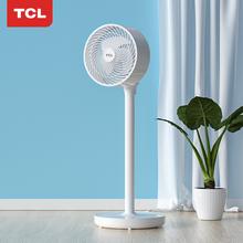 【大牌TCL】涡轮空气静音循环扇