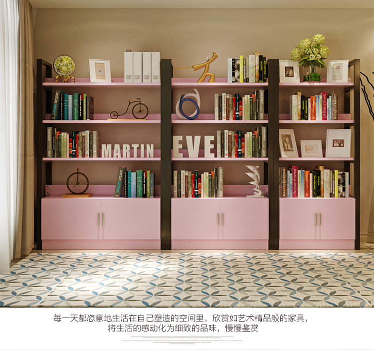 Simple modern economic creative bookshelf bookcase display rack floor-to-ceiling storage rack iron shelf supermarket display rack