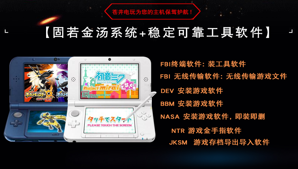 Brand new original Nintendo NEW 3DS 3DSLL game console handheld Free card  Chinese game any play
