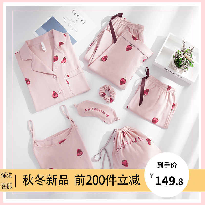 Ann's pajamas women's summer thin cotton seven-piece suit spring and autumn harness shorts sexy large size home service