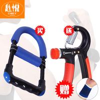 Wrist устройство мужской Стиль запястье гаечный ключ запястье бадминтон сила тренировка рука рука рукоятка тренировка рука мышцы оборудование