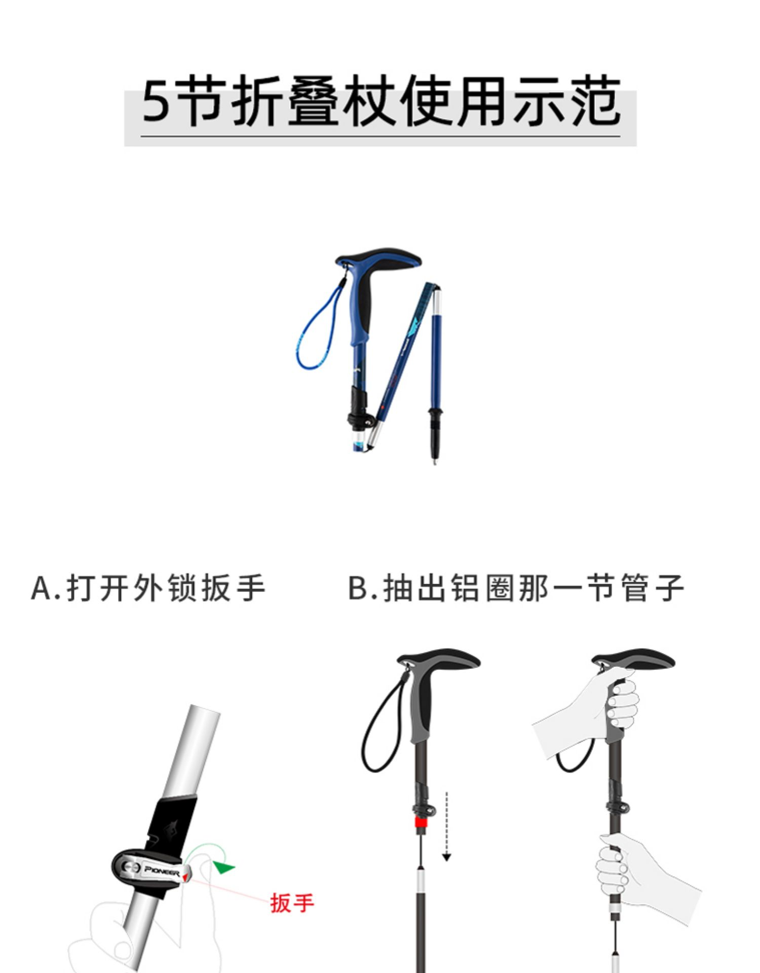 行山手杖碳纤维登山杖型柄碳素超轻伸缩徒步康復外锁拐杖拐棍详细照片