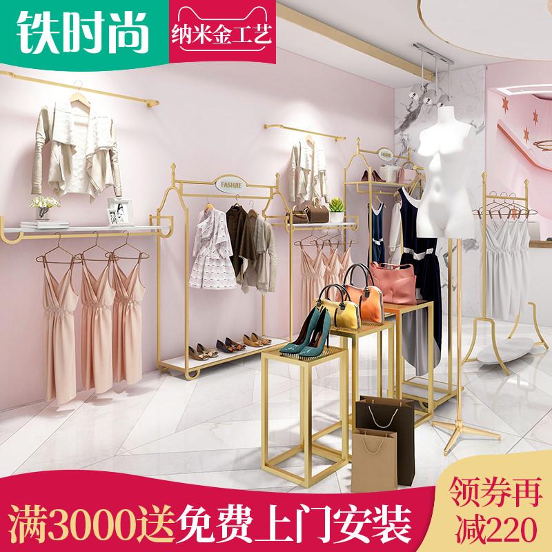 Железо мода золотой одежда полка на стена положительный кулон сочетание женщины магазин дисплей пол, тип в остров чэн строка полка