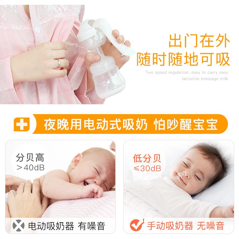 Молокоотсос Астра Мау молокоотсос ручной отсос большие беременные женщины, послеродовой грудного молока доя тянуть молоко сцеживание молока неэлектрические