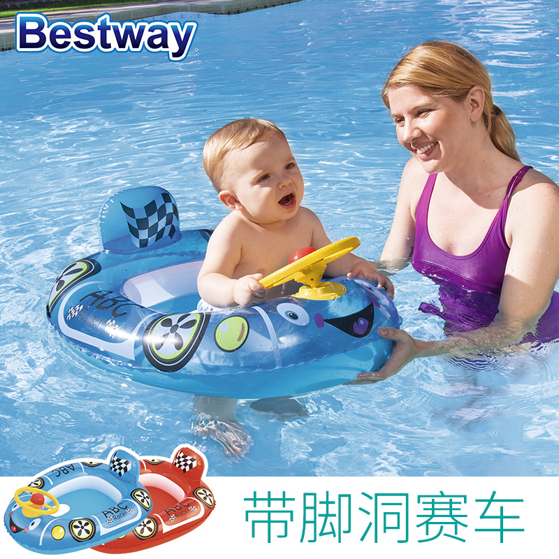 USD 18.95] Bestway child inflatable boat baby seat infant thickened ...