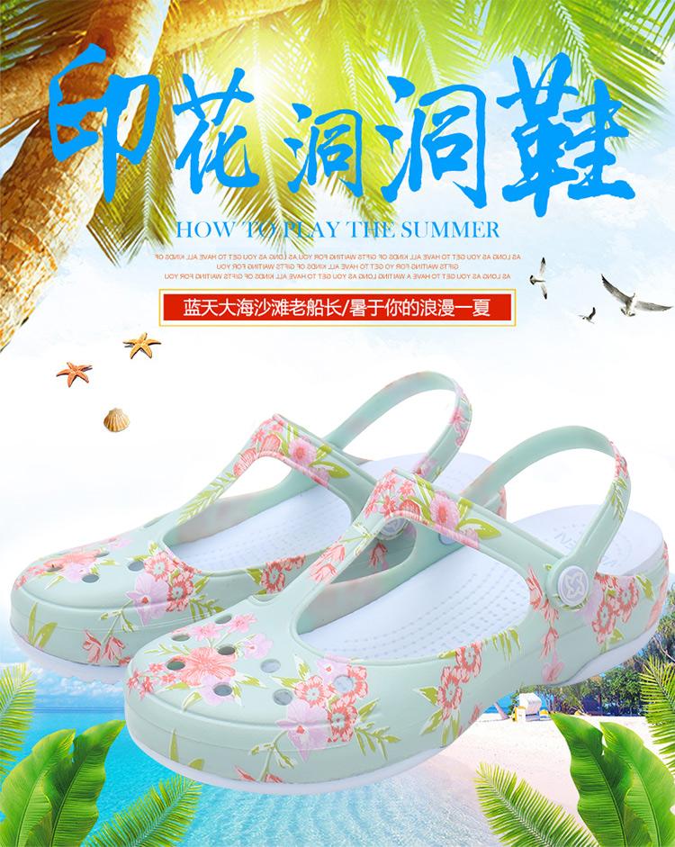 Crocs dép dép mùa hè triều ins nữ không trượt mềm dưới giày thạch Hàn Quốc phiên bản của dép mặc ngoài Baotou graffiti