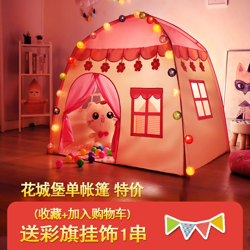 Flower Castle Tent Collection Send Bunting