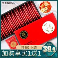 Купить 1 в подарок 1 в общей сложности 500 г Нинся скорпион премиум без умывания, маленький пакет Аутентичные установлен красный Структурированный чай мужской почка