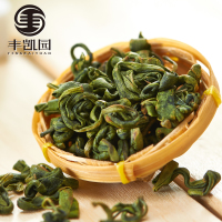 Fengkai Garden Avocado Tea Ningxia Specialty Sprout Shoots Чай Zhongning Tea Leaf Tea лист новый Свежий 75 г