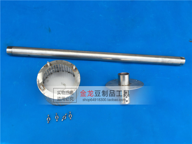 Soy product silencer Commercial steam generator silencer tofu Cooked