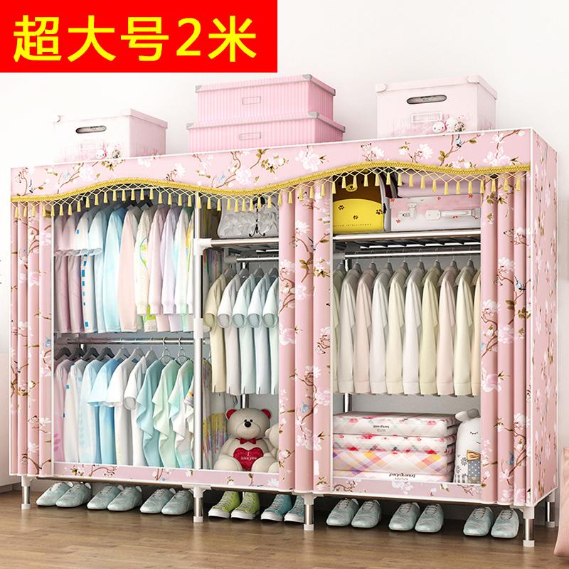 超大号2米简易衣柜布艺加厚全钢架租房布衣柜子钢管加粗加固双人