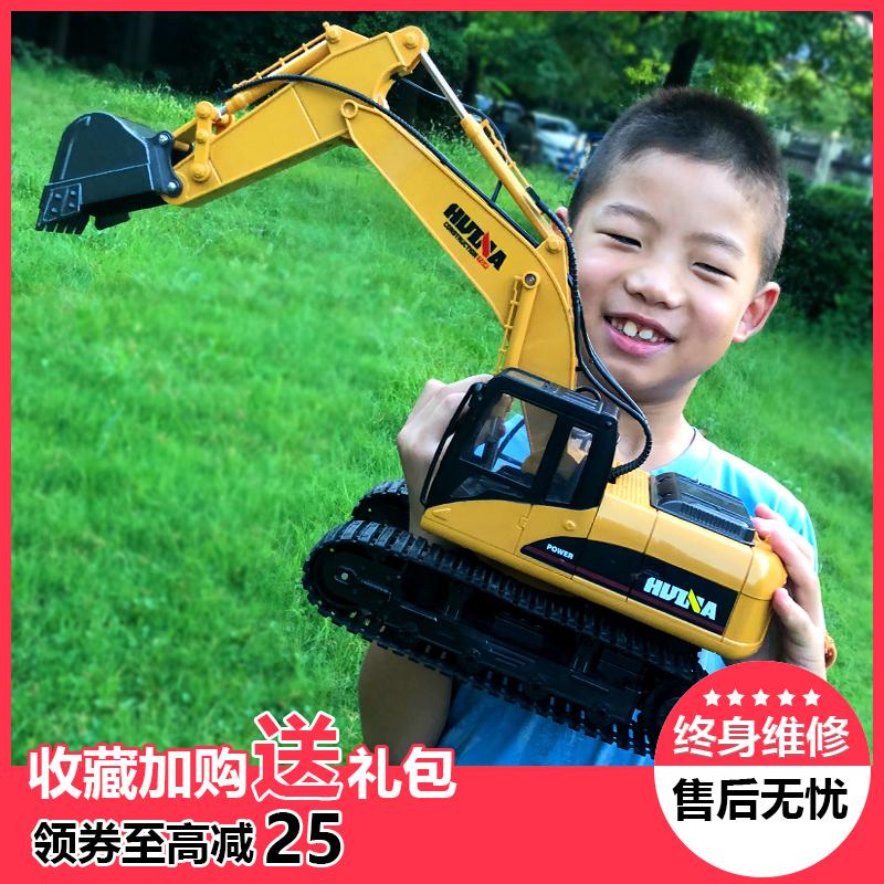 汇纳遥控挖掘机大号充电动合金工程车儿童仿真挖土机礼物玩具男孩