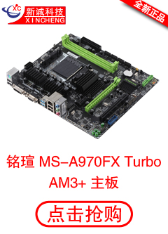cheap Purchase china agnet AMD FX-9590 Eight-Core Bulldozer