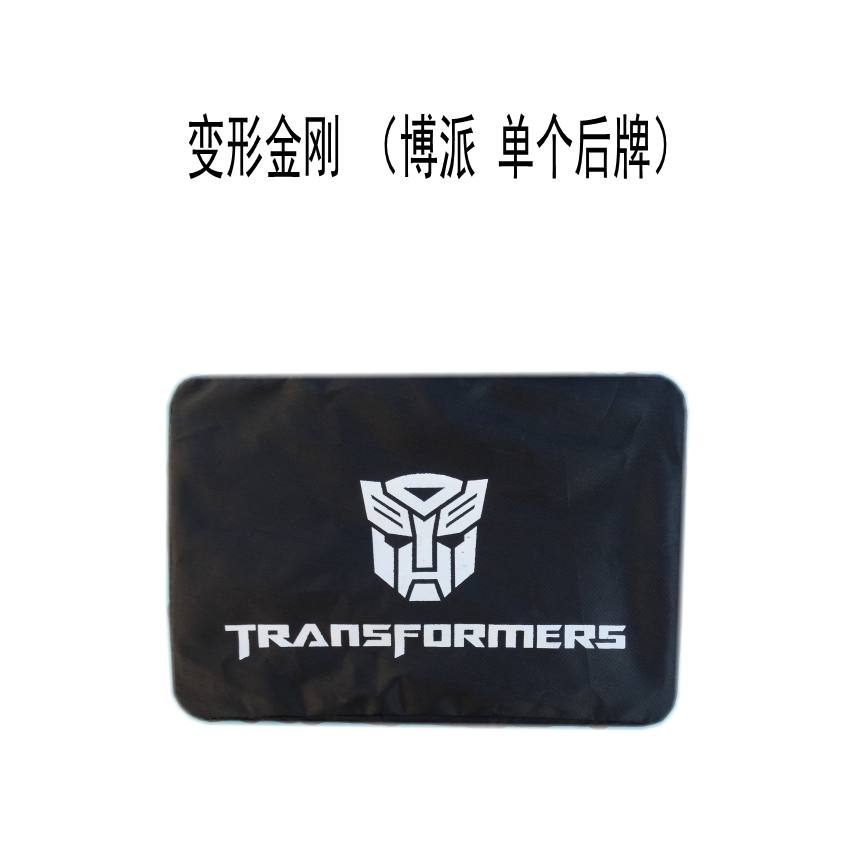 Motorcycle license plate dust cover license plate frame cover ...