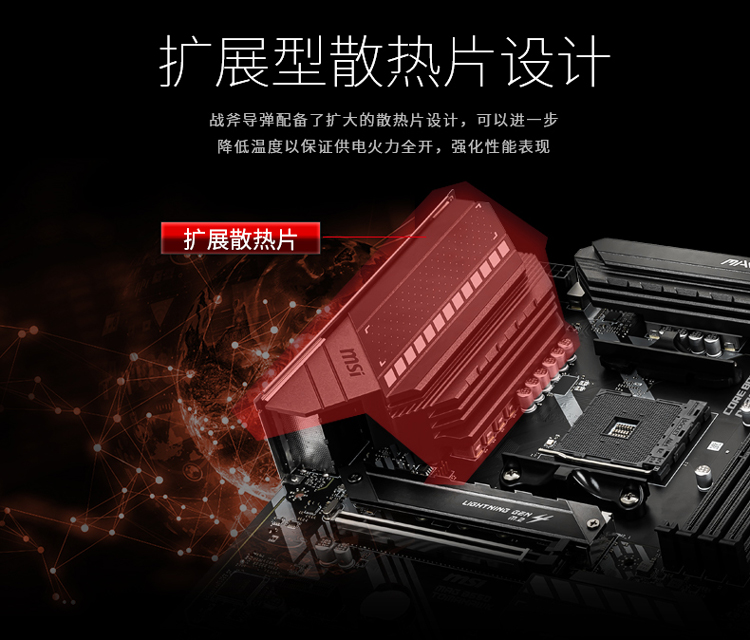 微星 MAG B550 TOMAHAWK ATX Motherboard 主板