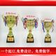   Цена 742 руб   Награда чашка металл награда чашка высококачественный награда чашка движение может награда чашка стандарт сделанный на заказ бадминтон баскетбол футбол кристалл